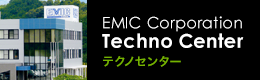 EMIC Corporation Techno Center テクノセンター